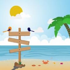 夏季海滩风景背景图