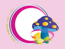 彩色蘑菇素材源文件