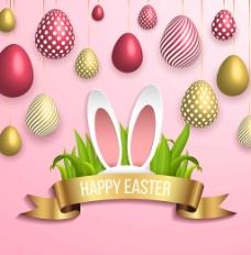 彩蛋和兔子耳朵背景