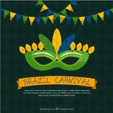 与巴西狂欢节面具和花环平坦的背景