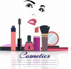 彩妆美女护肤化妆品矢量图