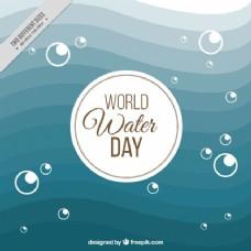 世界水日的波浪背景