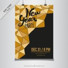 新年的多边形金色海报