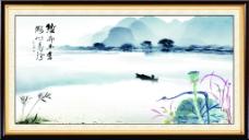 中国风山水水墨风景