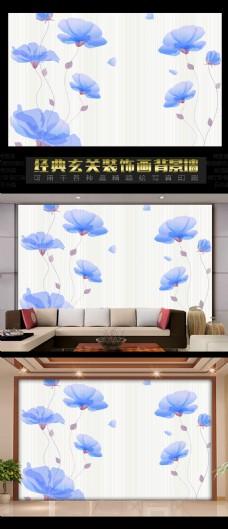 简约蓝莲花梦幻中国风玄关装饰画背景墙