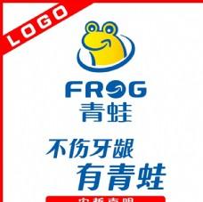 青蛙牙刷LOGO
