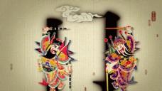 中国古典卡通门神素材