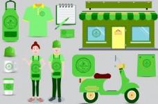 绿色vi设计