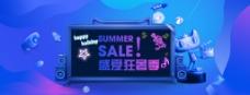 京东淘宝天猫年中大促狂暑季首页装修模板