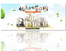 天猫淘宝首页海报全屏海报夏季促销上新