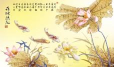 新中式彩雕荷花山水电视背景墙