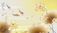 中式彩雕荷花九鱼壁画电视背景墙