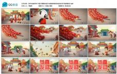 新年祝福拜年宣传片视频素材