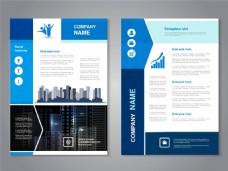蓝色几何大楼画册图片1