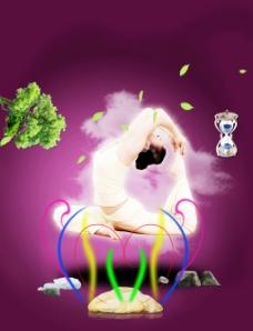 梦中瑜伽海报