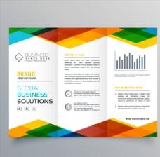 彩色几何边框商业三折页矢量素材