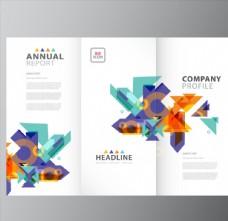 彩色几何创意图形三折页矢量素材