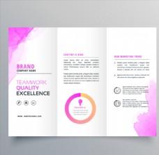 清新唯美紫色水彩边框三折页