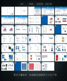 企业VIS手册