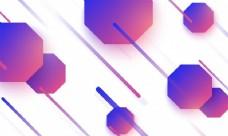 创造性的抽象几何背景,闪亮的紫色六角形形状和线条。