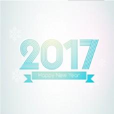 2017线制作的新年背景