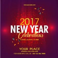 新年庆祝活动的装饰背景