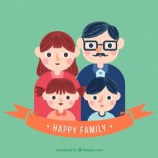可爱的家庭的插图