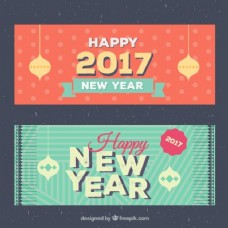 新年快乐2016横幅包