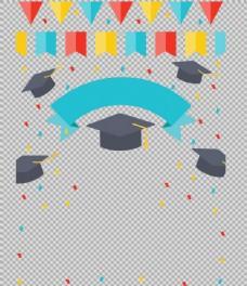 各种毕业庆典元素免抠png透明图层素材