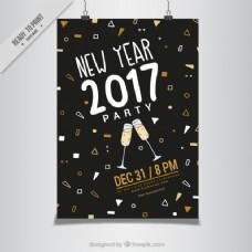 新年滑稽海报