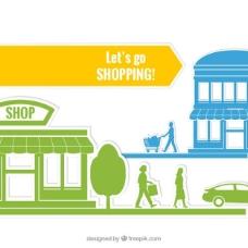 让我们去购物标签