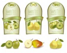绿色水果标签图片