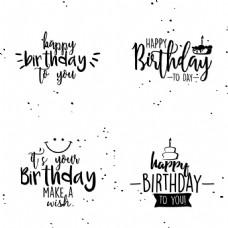 生日快乐黑白创意文字矢量