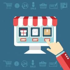 电子商务购物