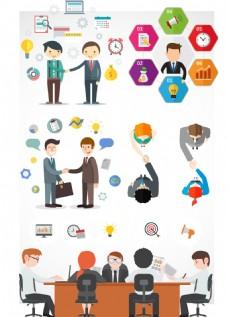 商务团队沟通扁平插画