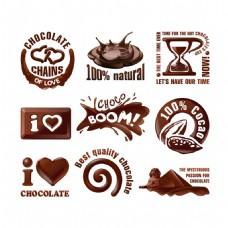 巧克力标志设计图片