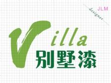 别墅漆logo
