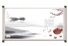 中国风-画轴
