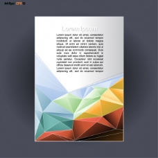 具有多边形形状的彩色宣传册
