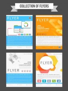 设置四个专业传单或模板设计的业务报告和演示文稿