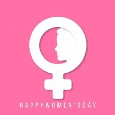 妇女节,粉色背景