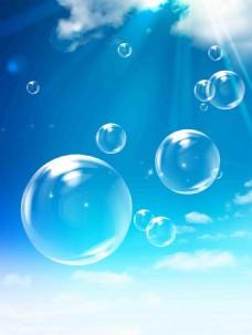 光线泡泡蓝色背景psd分层素材