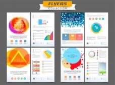 创意专业的商业传单收集与设计摘要和图表元素