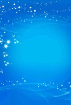 星光点点蓝色背景素材