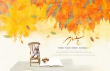 简约创意手绘秋天背景