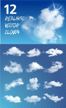 高清白云背景矢量设计素材