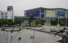 华南影视城