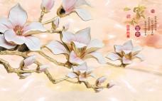 玉兰花家和万事兴玉雕背景墙