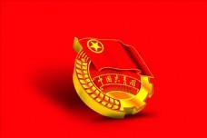共青团logo
