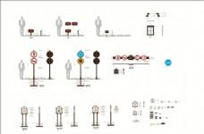 房地產標識標牌設計